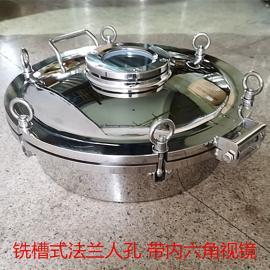 巨捷不�P�罐人孔�w 提取罐手孔 304 316L��拌罐人孔 型��R全YAA