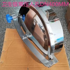 巨捷 不锈钢常压快开人孔盖 带压条式人孔 常压手孔YAB