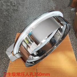 巨捷卫生级全玻璃人孔盖、不锈钢视镜人孔、304常压人孔手孔YAA