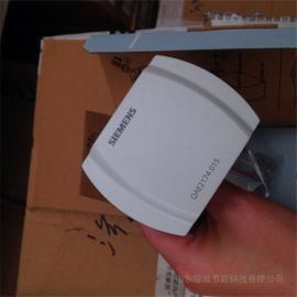 西门子0-10V浸入式温度传感器 QAE2164