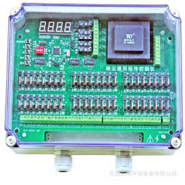 新海环保脉冲控制仪 电解铝除尘控制器 SYKL-LK-60X