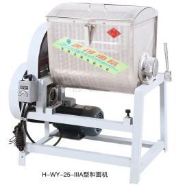 香河万寿山和面机25kg搅拌机一袋粉馒头包子轧面机H-WY-25-IIIA