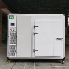 易科热泵循环烘干机 果脯烘干房小型家用烘干设备YK-72RD-30L
