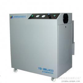 核磁共振使用�o油�o水�o音空��CYB-WWJ300