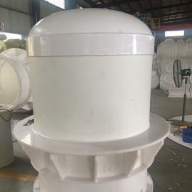 �G明�xPP真空罐 聚丙烯塑料容器反��釜 生�a