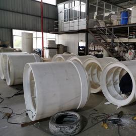 �G明�xPP真空罐 大容量塑料容器反��釜 定制