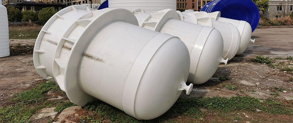 PP计量罐 聚丙烯塑料化工真空罐 生产