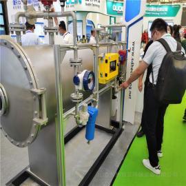 水冷式臭氧发生器-自来水废水处理消毒机和创智云HCCF