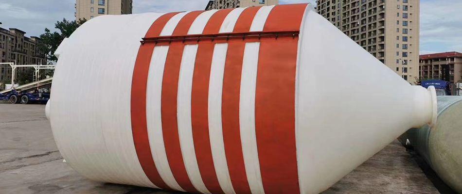 食品级5吨农业PE锥底储罐
