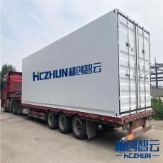 磁混凝污水处理设备-5000方磁分离沉淀设备HC和创智云