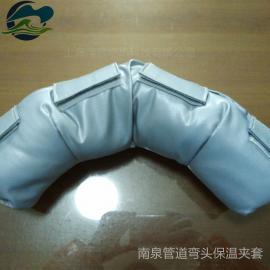 弯头隔热保温罩弯头可拆式柔性保温衣弯头节能保温套