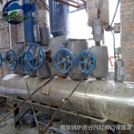 锅炉管道阀门节能保温套Nansen易拆装式柔性保温罩