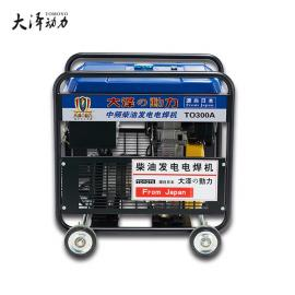 大��缌�300A柴油�焊一�w�CTO300A