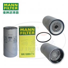 MANN-FILTER(曼牌滤清器)燃滤曼WK1080/7x