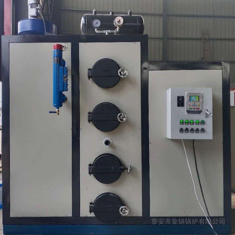 金��P式供600公斤全自�由�物�|��t 洗衣房�S蒙�物�|蒸�l器