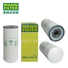 MANN-FILTER(曼牌滤清器)滤芯曼WDK11102/23