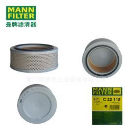 MANN-FILTER(曼牌滤清器)空滤 格 滤芯C22115