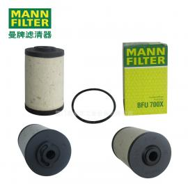 MANN-FILTER 曼牌滤清器 柴滤BFU700X