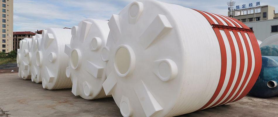 大容量10吨加厚锥底一体储罐储罐