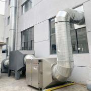 立科臭氧除臭�能�h保用光氧催化