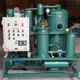 通瑞防爆润滑油滤油机聚结真空高效脱水式TR/ZJD-20FB