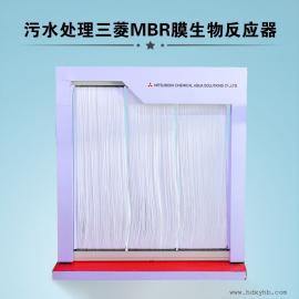 三菱MBR膜生物反��器污水�理�^�V膜元件