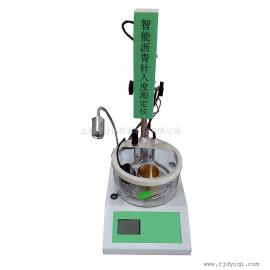 荣计达SZR-3沥青针入度试验仪使用说明