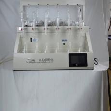 巴跃第三方检测机构水样食品检测前处理蒸馏仪BYSO2-3