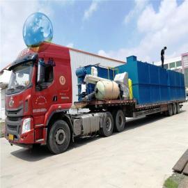 医疗污水处理一体化设备-正奥远航促销