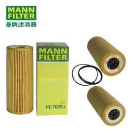 MANN-FILTER 曼牌 滤清器 机油滤清器HU7029z