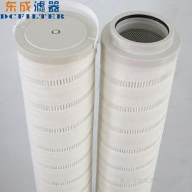 � 成�V器HC8904FCS39H���a液�河�V芯HC8904FCP39H