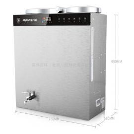 九阳商用豆浆机30L大容量全自动磨豆浆机现磨酒店餐厅DSA-300-01