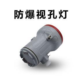 LED防爆�孔�� 非�硕ㄖ� ��h