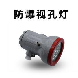 九�Z防爆�孔�� 照明�舴辣��能�� 非�硕ㄖ� ��h