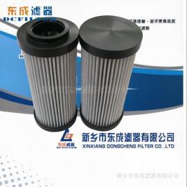 � 成�V器液�河�V芯HP1352A10ANP01HP1352A25ANP01