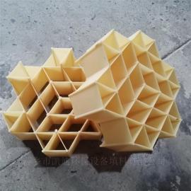 �P迪塑料六菱形�M合�h�整填料六��h耐酸�A腐�gDN220*100
