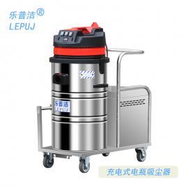 �菲��(LEPUJ)��池手推式吸粉�m�b修打磨工�I用大容量100L工�I吸�m器LP80