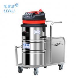 �菲��(LEPUJ)大功率工�I吸�m器工�S��g用��池手推式粉�m�瓶吸灰器LP-80