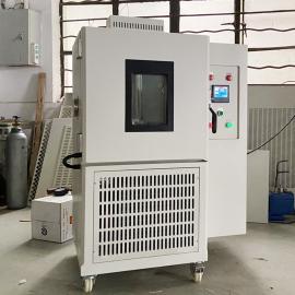 HT-250A多功能恒�睾�裨��箱0-150度TATUNG