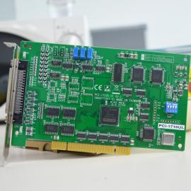 ADVANTECH研�APCI-1710UL板卡12位多功能采集卡
