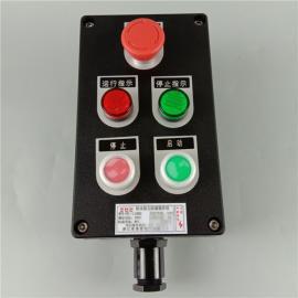 eksfb、依客思三防操作柱、防水防腐操作控制箱FCZ-S-A1D2G