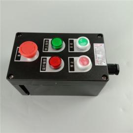 eksfb、依客思黑色工程塑料材� 、防水防�m防腐操作柱FCZ-S-B2A1D2L