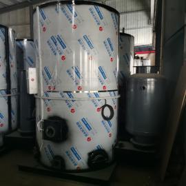 恒安��t集�F公司/立式生物� 蒸汽�l生器ZFQ0.2-0.09-T