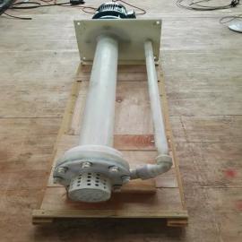 FYS氟塑料耐腐�g液下泵