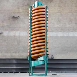 ��邦BLL-1200螺旋溜槽 玻璃�螺旋溜槽 砂金�x�V溜槽�O��