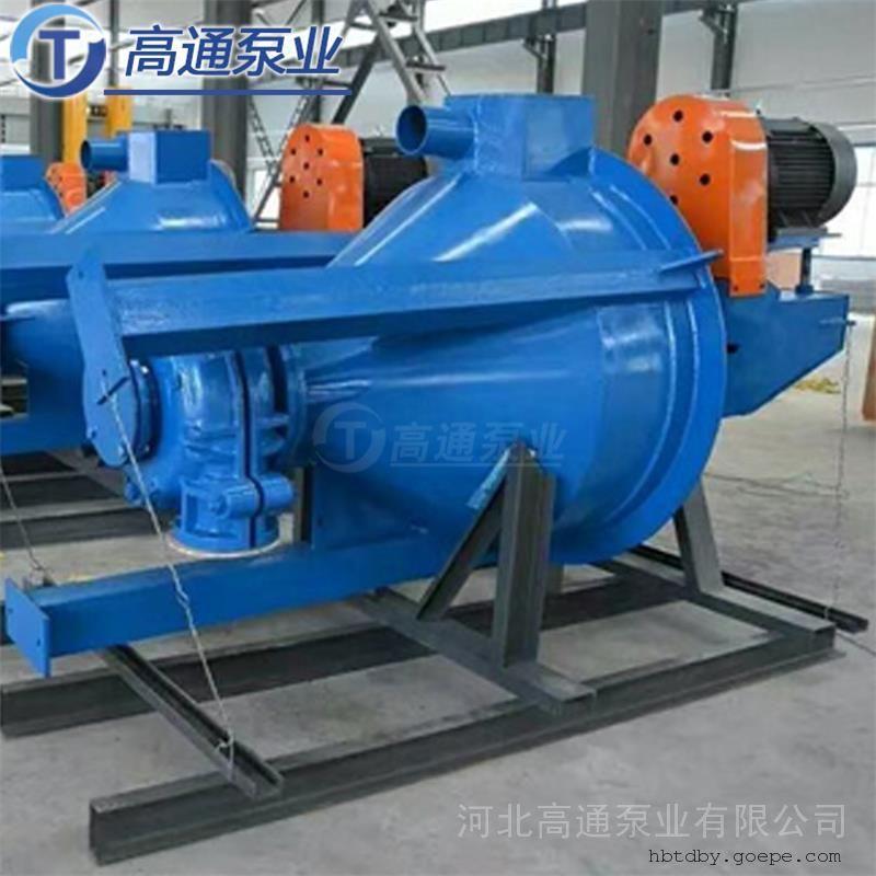 高铬合金耐磨6SV-AF泡沫渣浆泵