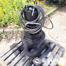 NQXB5.5离心式潜水曝气机 蓝宝石环保