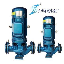 羊城牌GD管道泵 GD80-30 冷�嵫��h泵 羊城水泵GD80-30