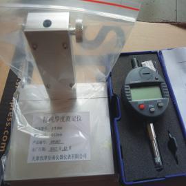 �司�厚度�y定�x 天 津�司�厚度�y量�x津安瑞STT-950