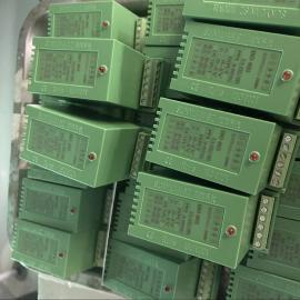 �源4-20MA�DRS232/485隔�x�送器 4021隔�x器 ���采集器ISO4021U1